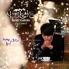 That Man by Hyun Bin [COVER] Secret Garden OST
