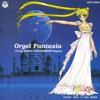 Download Epilogue Star Locket Moonlight Densetsu - Sailor Moon Mp3