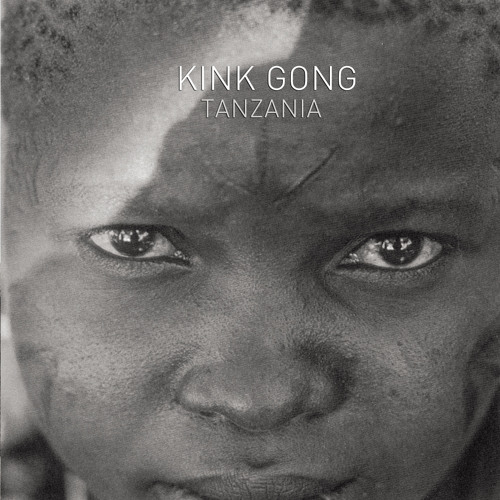 Kink Gong - Epeme (from Tanzania LP)