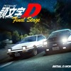 Initial D Final Stage Nuage Crazy Little Love