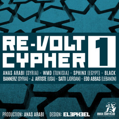 Re-Volt Cypher (Part I)