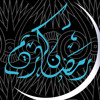 Lab Per Naat - E-Pak Ka Naghma [ www.islamicupdate786.blogspot.com