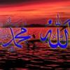 أشهدُ أنْ لا إلهَ إلاَّ الله  وأشهدُ أنَّ محمّدًا رسولُ الل.mp3