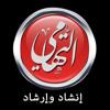 Download الشيخ محمود التهامي انشودة أبا الزهراء Mp3