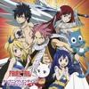 Predestination - Fairy Tail OST