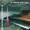 Download فولکلور ارمنی l Armenian Folklor Mp3