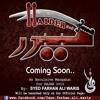 Farhan ALI Waris  Haider Haider Manqabat 03003227176