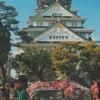 Bishy In Japan 16 (Knowing Nothing) [Prod. by BudaMunk]
