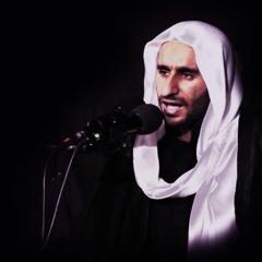 زيارة الإمام الكاظم عليه السلام