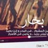 Download مهرجان على العجلة غناء محمد بابا Mp3