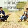 Tu Hai Rab Mera - Music Waves
