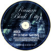 DJ New Swing Pres. Russian Black City Vol.2