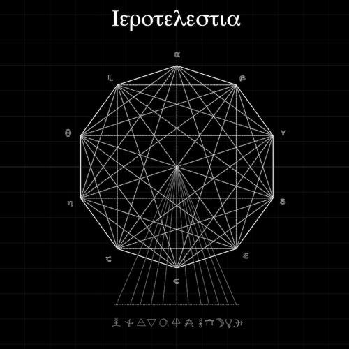 Excerpt Ierotelestia 2sats - Atoms And Involution