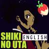 [SamuraiChamploo] Shiki No Uta (Cover By Sapphire) mp3