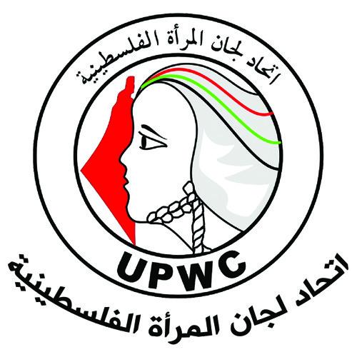 اتحاد لجان المرأة الفلسطينية - إعادة الإعمار