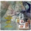 Download سلام ياكويت يادار السلاطين ( ألحان وآداء: الداوي ) 2015 كلمات الشاعر: سعد بن جدلان Mp3