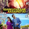 Smile Top 20 Songs - Song Of The Week # No.13 & NO.14