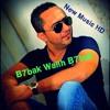 Ali El Deek - B7bak Wallh B7bak 2015 | علي الديك - بحبك والله بحبك /حاج تحلفني بربك/.mp3