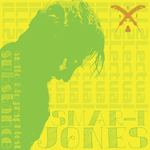 DICHOTOMY by  SMAR-T JONES produced by ILL2LECTUAL