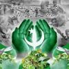 Sun Sakhiye By Rahat Fateh Ali Khan