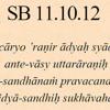 Bhagavatam-daily 170 - 11.10.12 - The guru's flame of knowledge ignites the disciple's flame through