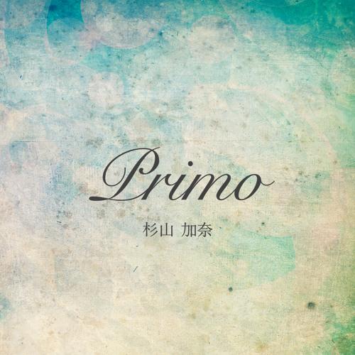 Primo - Crossfade