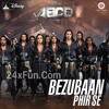 Bezubaan Phir Se - ABCD 2 (2015) Full Song