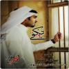 شيلة - تكفى تعال - عبدالعزيز العليوي [ بدون تسريع - مسرع ] mp3