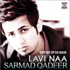 Laavi Na Official Track By Sarmad Qadeer
