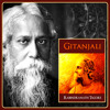 GEETANJALI - A Musical Tribute to GURUDEB