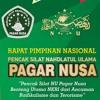 Song of Pagar Nusa Jawa Timur