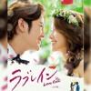 Bikin akun cuma buat lucu lucu aja ? Ini rekaman pertama yang di upload ? at Lalalala by Milk Tea - Love Rain OST (cover by me)