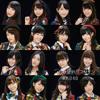 AKB48 - Kibouteki Refrain (Cover)