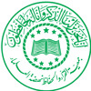 Pengajian KH Munir Abddillah ~ Majlis Khususi
