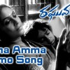 Amma Amma [ Raghuvaran Btech ] Vs Heart Beat Spl Mix By Dj Karthik Fz