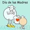 (150.Amor En Vida Yoisy Rivas Y Victor Escalona Intro Día De La Madre) Dj Lucky Chiclayo