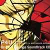 Persona 4 Arena BGM- Reach Out To The Truth (P4 Arena Ver.) (1)