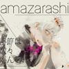 【2catsyou】季節は次々死んでいく / Kisetsu wa Tsugi Tsugi Shindeiku (Indonesian version) cover