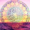 Rahmat Qur'an