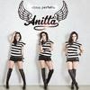 Anitta - Musica De Amor (Instrumental Oficial)