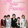 Making A Lover - SS501 - Parte 2