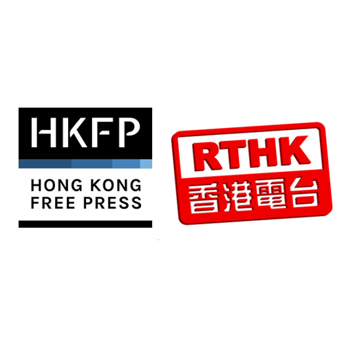 Hong Kong Free Press: RTHK Radio 3 Interview, 11.5.15