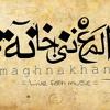 El Share3 El 7or - Maghna Khan - مغنى خانة - الشارع الحر