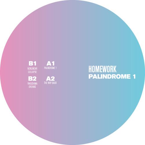 homework yakushima dreams