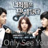 i only see you (ost you're all surrounded)