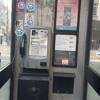 Soho phone box 0207 6365074