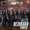 Bezubaan Phir Se - ABCD 2 - New Song 2015