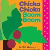 Chicka Chicka Boom Boom Yo