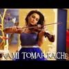 Aami Tomar Kache (Mashup Mix) DJ #pANKAJ