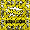 Savage - Swing (STANCE Remix)